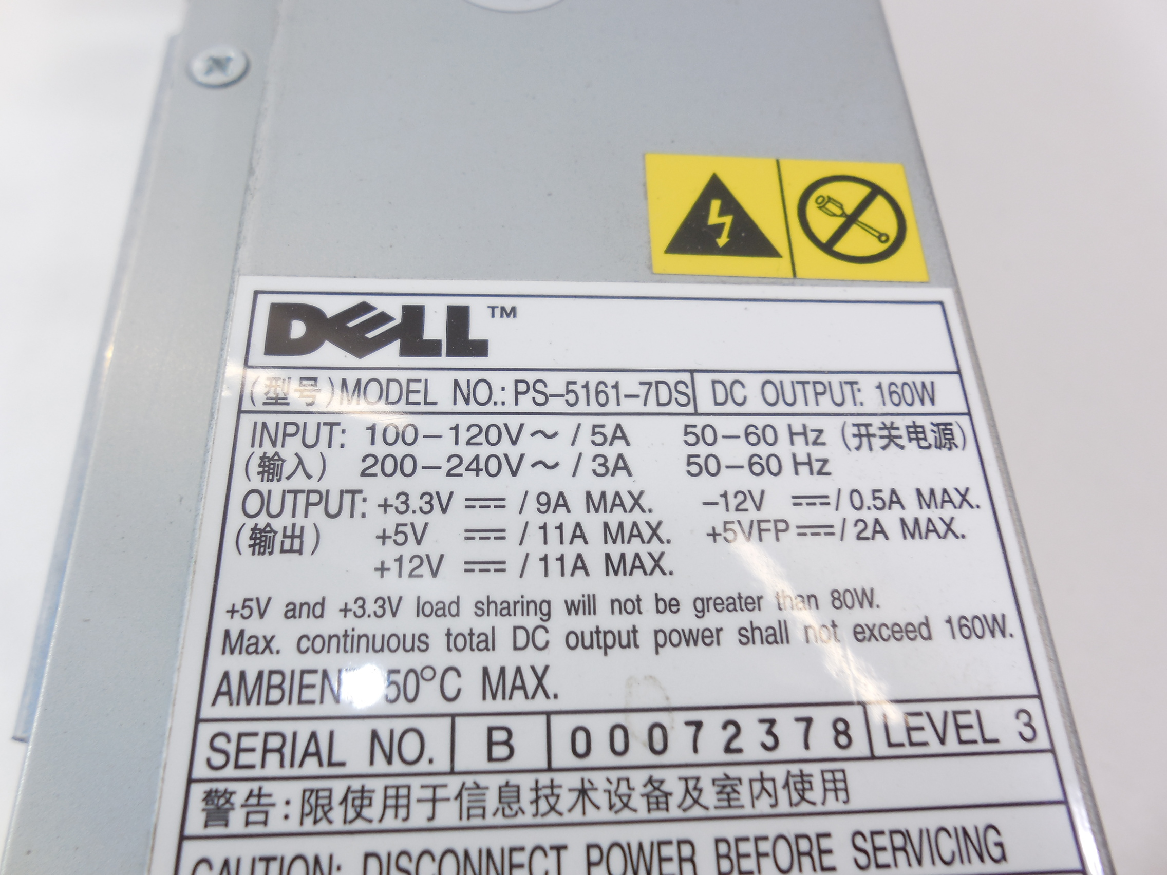 Блок питания DELL Delta Power PS-5161-7DS - Pic n 275457