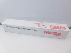 Бумага широкоформатная MEGA Engineer InkJet