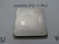 Процессор Socket 939 AMD Athlon 64 3000+ (1.8GHz)